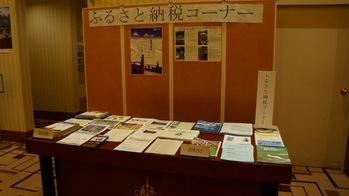 第63回・大懇親会(2011.11.18) 2