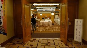 第63回・大懇親会(2011.11.18) 4