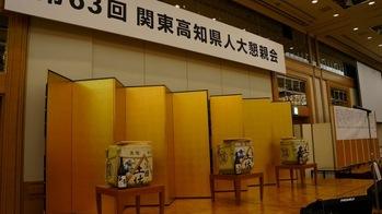第63回・大懇親会(2011.11.18) 6