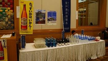 第63回・大懇親会(2011.11.18) 13