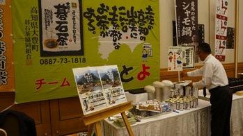第63回・大懇親会(2011.11.18) 14