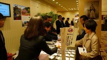 第63回・大懇親会(2011.11.18) 16