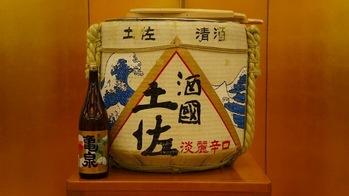 第63回・大懇親会(2011.11.18) 18