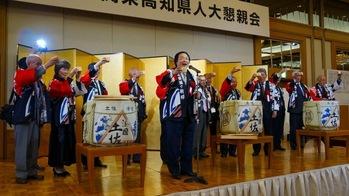 第63回・大懇親会(2011.11.18) 40
