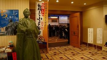 第63回・大懇親会(2011.11.18) 48