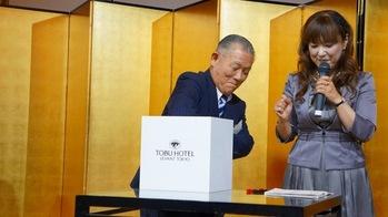 第63回・大懇親会(2011.11.18) 106