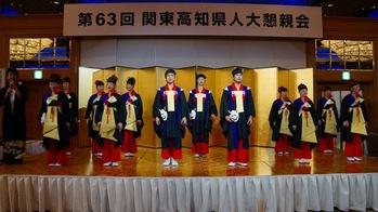 第63回・大懇親会(2011.11.18) 110