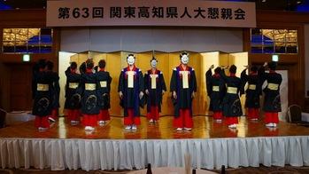 第63回・大懇親会(2011.11.18) 111