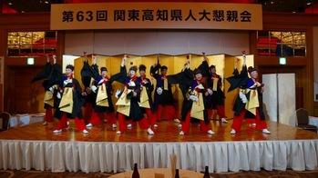 第63回・大懇親会(2011.11.18) 112
