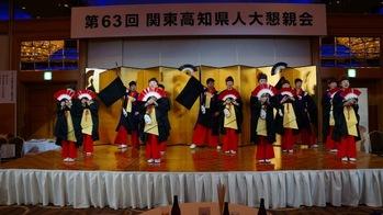 第63回・大懇親会(2011.11.18) 114