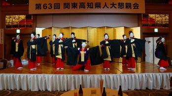 第63回・大懇親会(2011.11.18) 118
