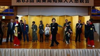 第63回・大懇親会(2011.11.18) 119