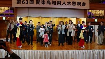 第63回・大懇親会(2011.11.18) 120