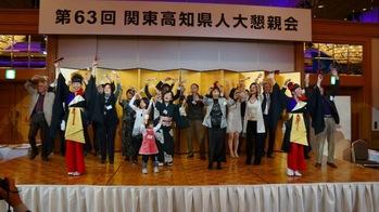 第63回・大懇親会(2011.11.18) 122