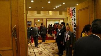 第63回・大懇親会(2011.11.18) 128